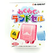 わくわくランドセル 8個入 BOX(食玩・チューインガム)