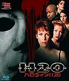 ハロウィンH20[Blu-ray/ブルーレイ]