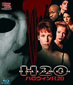 ハロウィン H20  BD [Blu-ray]