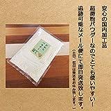 超微粉 おからパウダー 200g 国内加工品(遺伝子組み換えでない)
