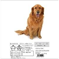 犬服工房 振袖着物(一重) ecoタイプ 大型犬 中型XL&大型XS&大型S&大型SM
