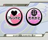 大乱闘スマッシュブラザーズX - Wii 画像