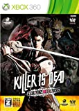 KILLER IS DEAD PREMIUM EDITION【CEROレーティングZ】 - Xbox360