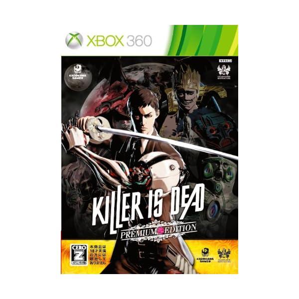 KILLER IS DEAD PREMIUM E...の商品画像