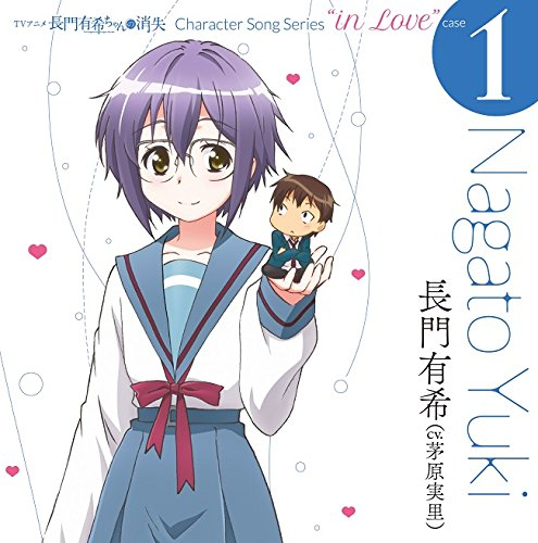 "TVアニメ 長門有希ちゃんの消失 CHARACTER SONG SERIES ""In Love"" case.1 NAGATO YUKI"