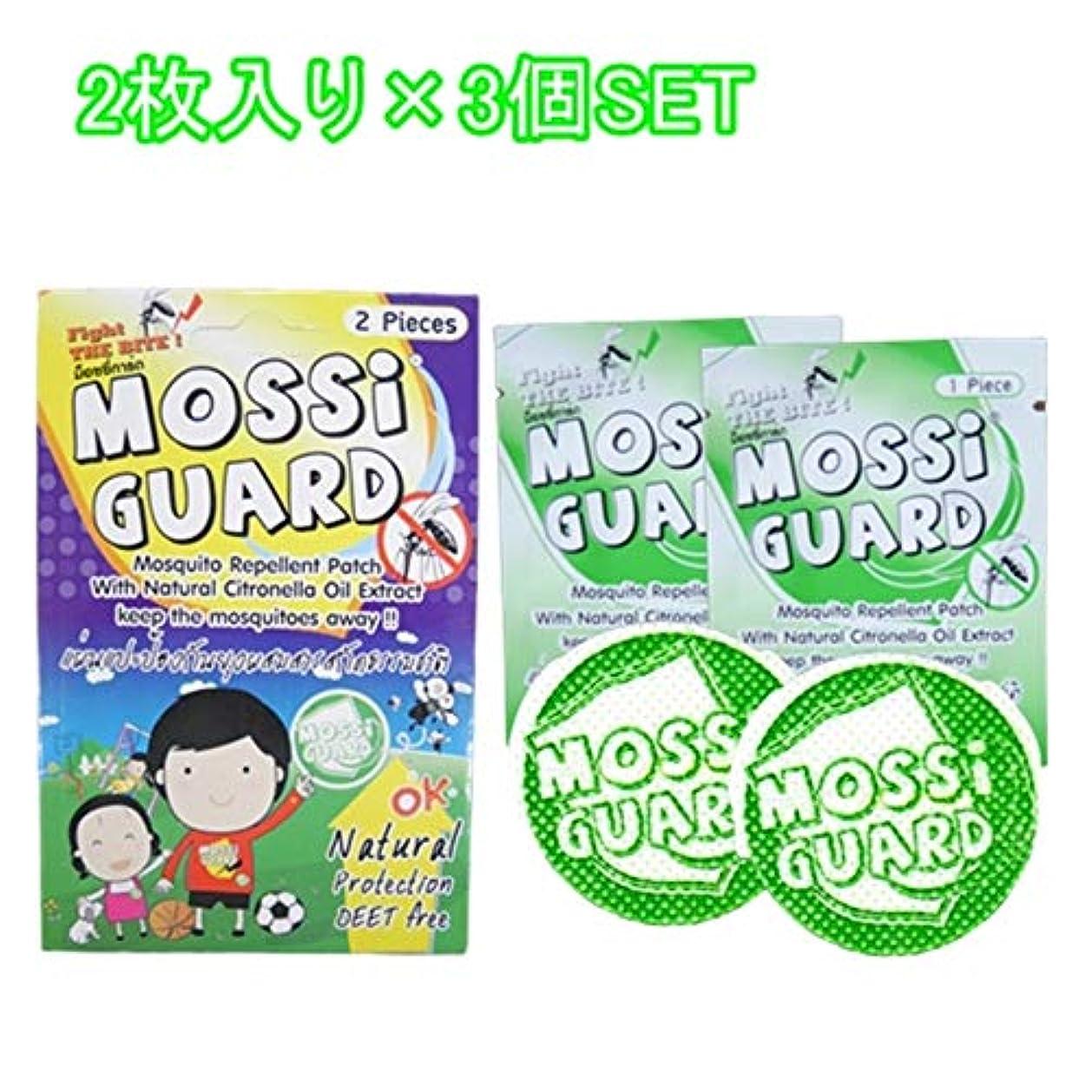 販売計画ではごきげんよう判決Mossi GUARD 天然成分 DEET FREE 虫よけシール2枚入り 3袋SET