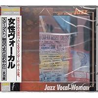 JAZZ VOCAL/女性ヴォーカル