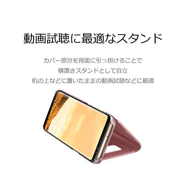 Galaxy S8 (5.8インチ)用 CLE...の紹介画像4