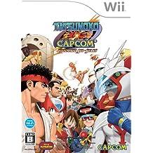 タツノコVS.カプコン アルティメット オールスターズ(特典無し) - Wii