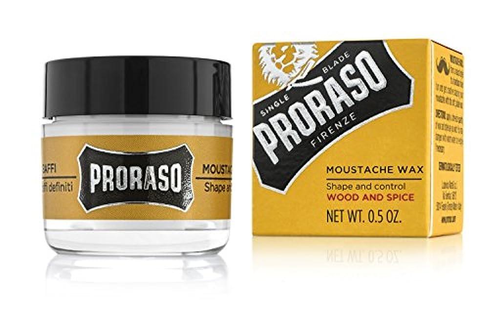 より良い熟練した炭水化物PRORASO(ポロラーソ) ムスタッシュワックス