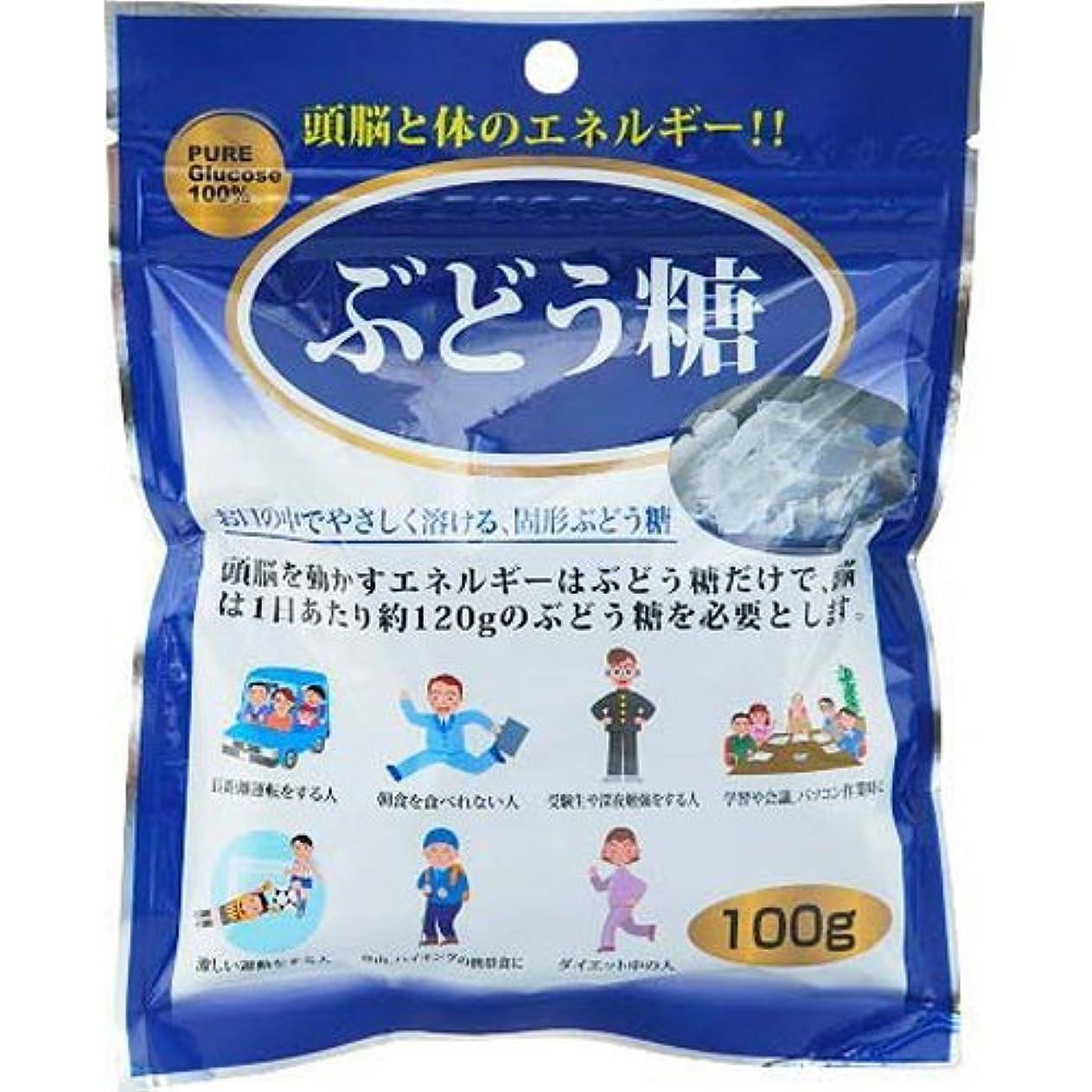 レキシコン反発療法マルミ ぶどう糖 100g
