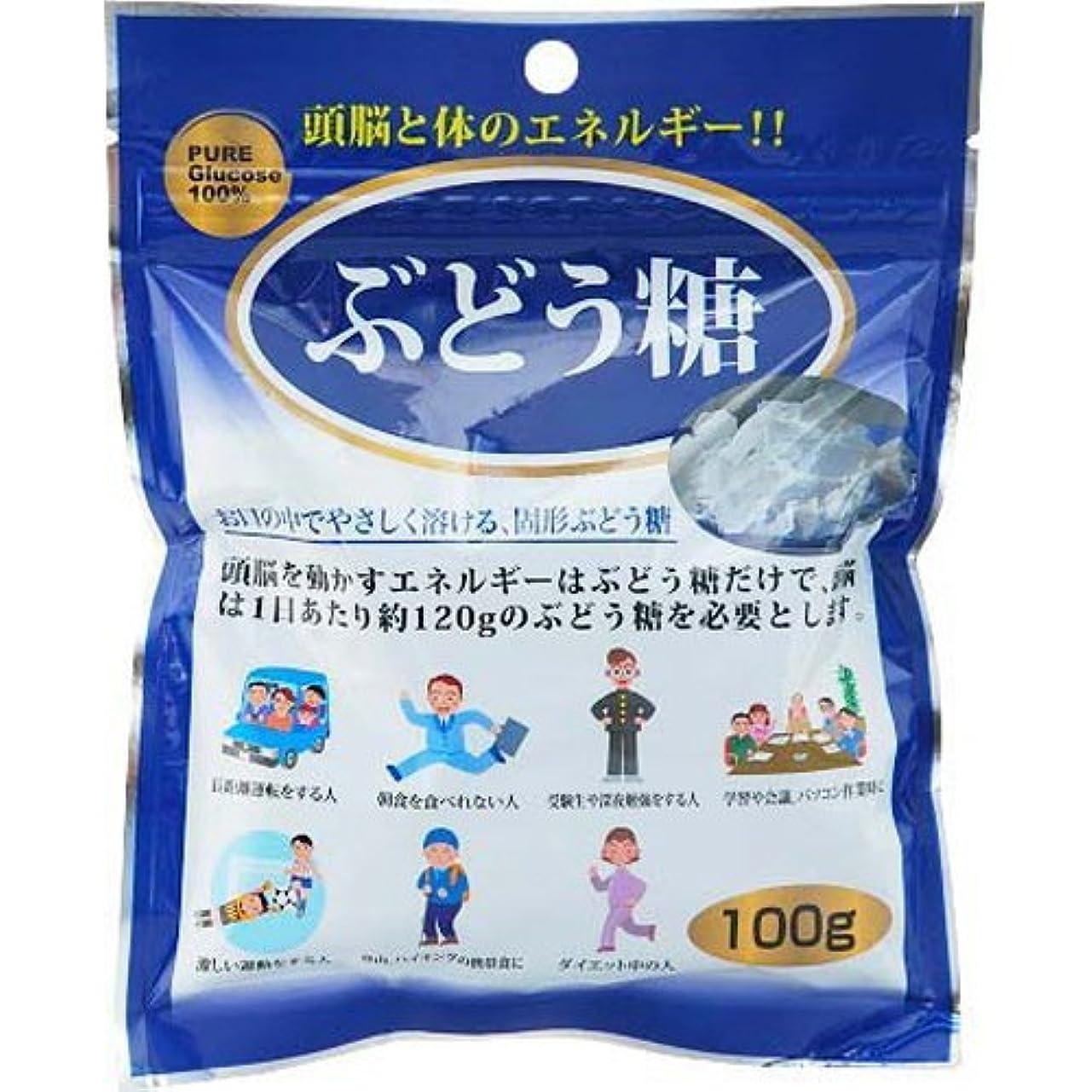 間隔オンピジンマルミ ぶどう糖 100g