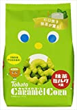東ハト キャラメルコーン抹茶ミルク味 77g×12袋