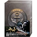 SPACE BATTLESHIP ヤマト コレクターズ・エディション 【DVD】 (完全予約限定商品)