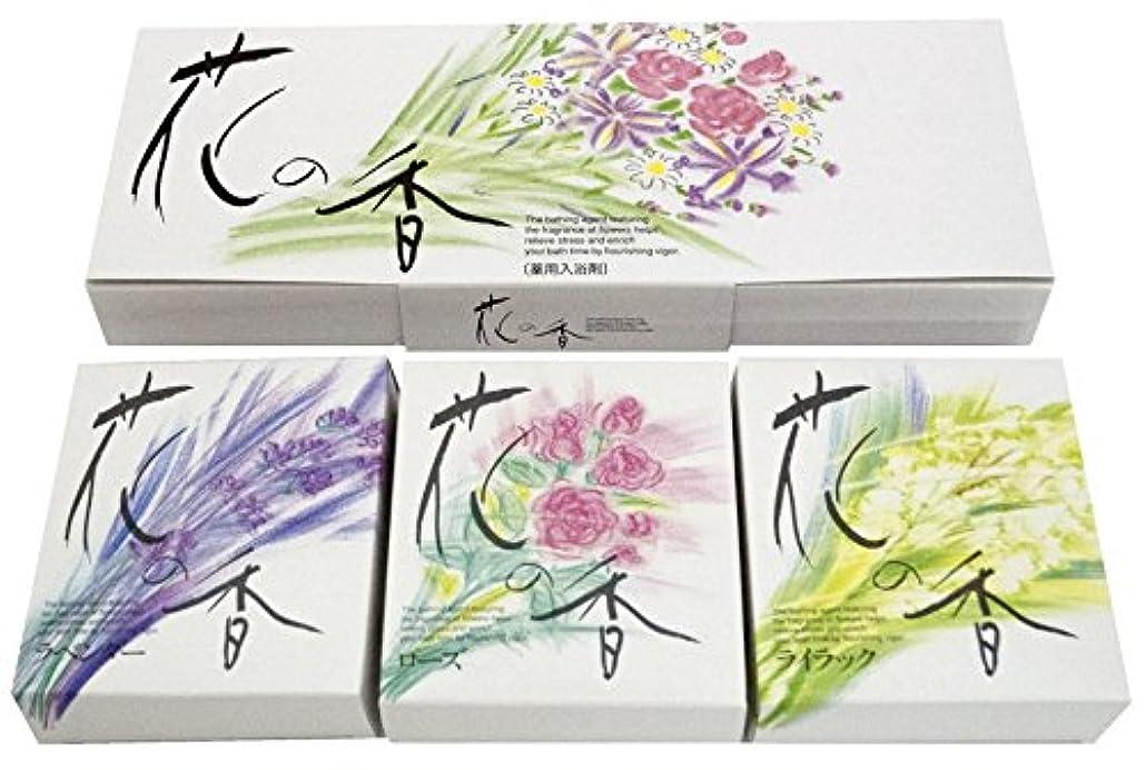 象外部くしゃくしゃ花の香 NHK-10 [医薬部外品]