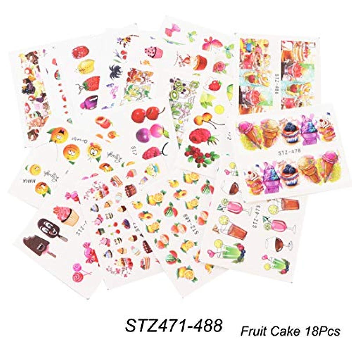 呼び出す抜本的な最終(STZ471-488) 18枚セット漫画の果物 ネイルシール ウォーターネイルシール 爪に貼るだけ ネイルデコレーション