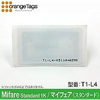 マイフェア ラベルシール型 ICタグ (Mifare 1k, マイフェアスタンダード) 業務用, T1-L4(10枚)