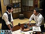 episode11 皇居編〜最愛の人と最後の晩餐