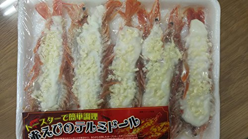 冷凍 赤海老テルミドール5尾 焼き物 えび開き焼き