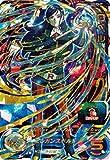 スーパードラゴンボールヒーローズ UM11-UM3-036 CP ロベル UR【再録】
