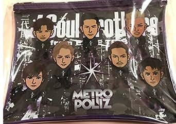 三代目J Soul Brothers METROPOLIZ モバイル限定ポーチ