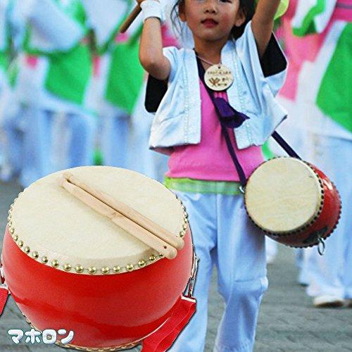 マホロン おもちゃ太鼓 キッズパーカッション 太鼓練習 本格牛皮張 竹打楽器付 盛り上げる ストラップ付き ゲーム 演奏 持ち運びにも便利