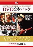 キャデラック・レコード/ニール・ヤング ジャーニーズ[DVD]