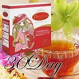 デルバラスリムビューティ 1箱 (1包5g×30包入) ダイエット茶 ダイエットティー デトックスティー 便秘茶 便秘 お茶 ダイエット お茶 キャンドルブッシュ