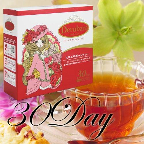 デルバラスリムビューティ 2箱セット (1包5g×30包入)×2箱 朝スッキリ! キャンドルブッシュ お茶