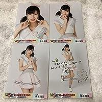 AKB48 チーム8 5周年 エイト祭り 生写真 4種 コンプ 橋本陽菜