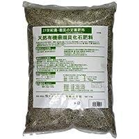 【21世紀農・園芸の定番肥料】天然有機珊瑚貝化石肥料 5.0kg 3047