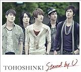 Stand by U(DVD付)(ジャケットA) 画像