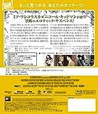 イノセント・ガーデン [AmazonDVDコレクション] [Blu-ray] 画像