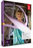 Adobe Premiere Elements 14 乗換え・アップグレード版 Windows/Macintosh版