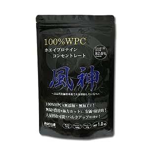 ファイトクラブ 風神プロテイン 1kg ホエイ・プロテイン・コンセントレート