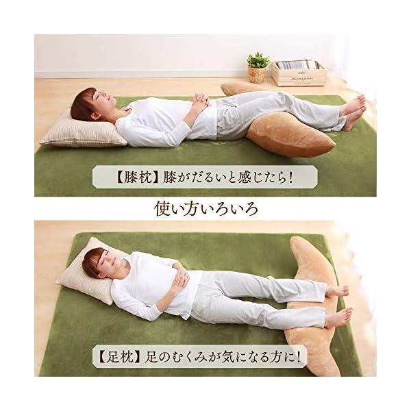 抱き枕 まくら 日本製 ふんわりフランネル 幅...の紹介画像5