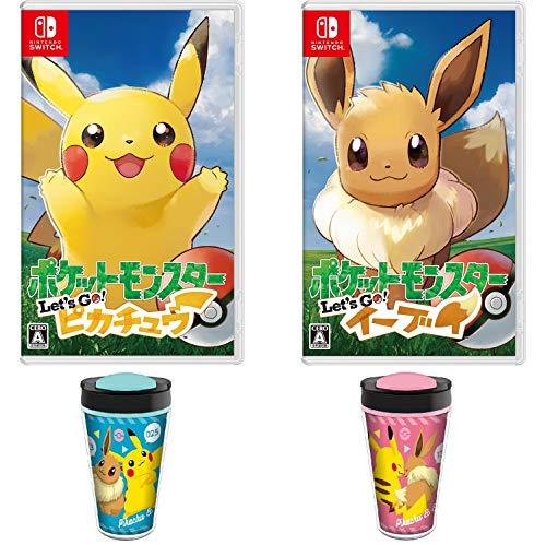 ポケットモンスター Let's Go! ピカチュウ&ポケットモンスター Let's Go! イーブイ- Switch (【Amazon.co.j...