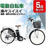 電動自転車【おまかせ景品5点セット】景品 目録 A3パネル付