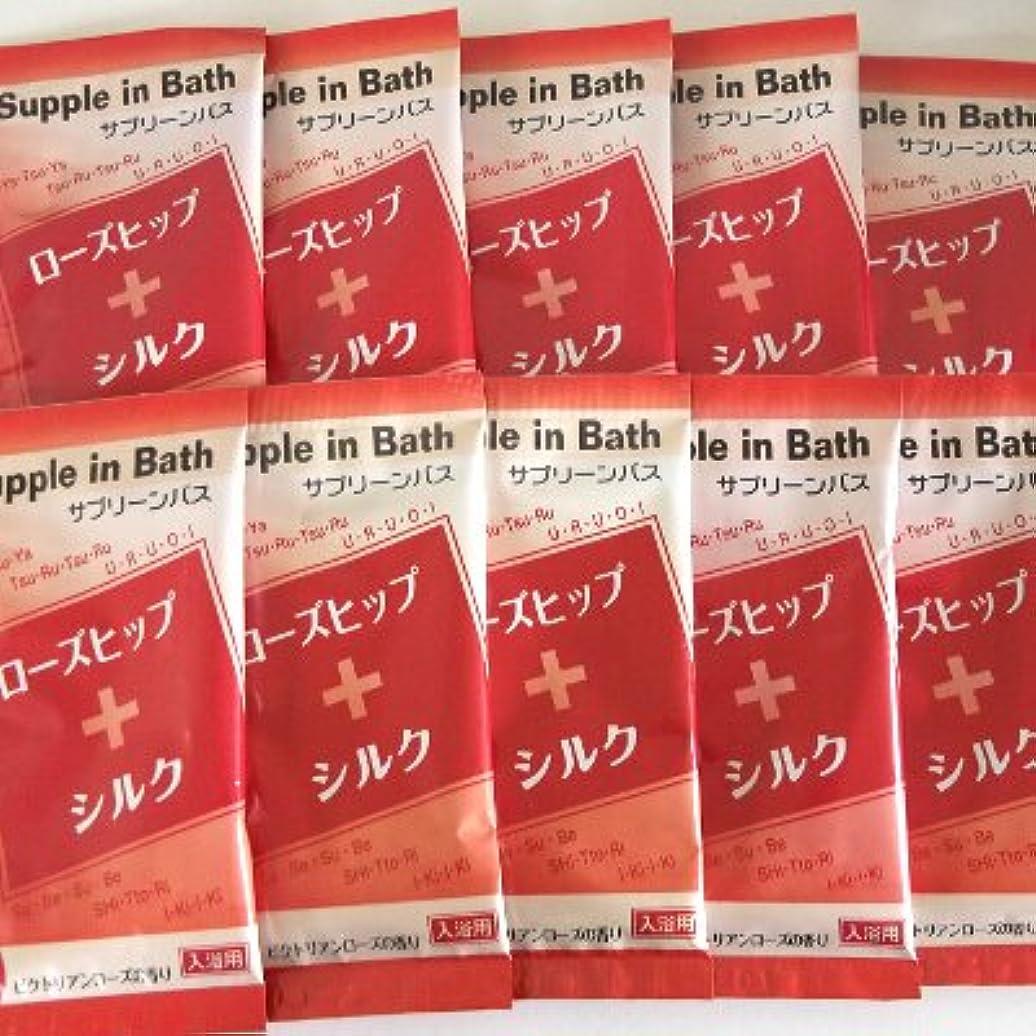 葉っぱ正しいメトロポリタンサプリーンバス ローズヒップ+シルク 10包セット