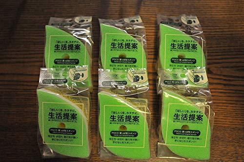 マーナ POCO葉っぱ型スポンジ K614G