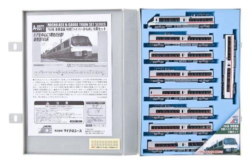 Nゲージ A0371 783系青帯塗装 特急「ハイパーかもめ」9両セット