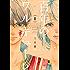 百年のワルキューレ(1) (少年マガジンエッジコミックス)