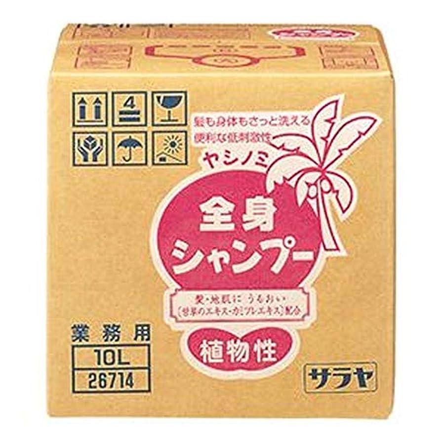 知る花弁牛乳石鹸共進社/ヤシノミ全身シャンプー / 10L