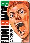 バンビ~ノ!SECONDO 全13巻 (せきやてつじ)