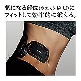 MTG SIXPAD(シックスパッド) Body Fit(ボディフィット) 2