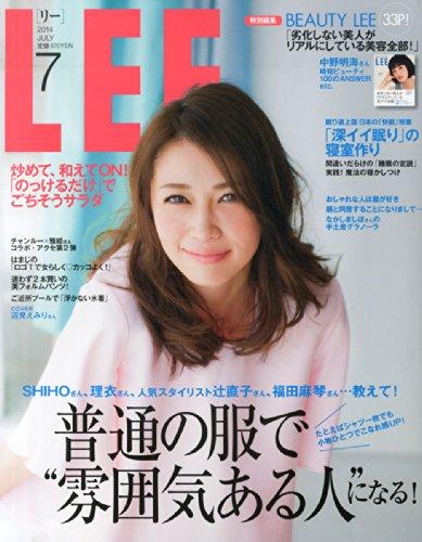 LEE (リー) 2014年 07月号 [雑誌]