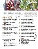 ハワイ本 オアフ 最新2020 (エイムック 4341) 画像
