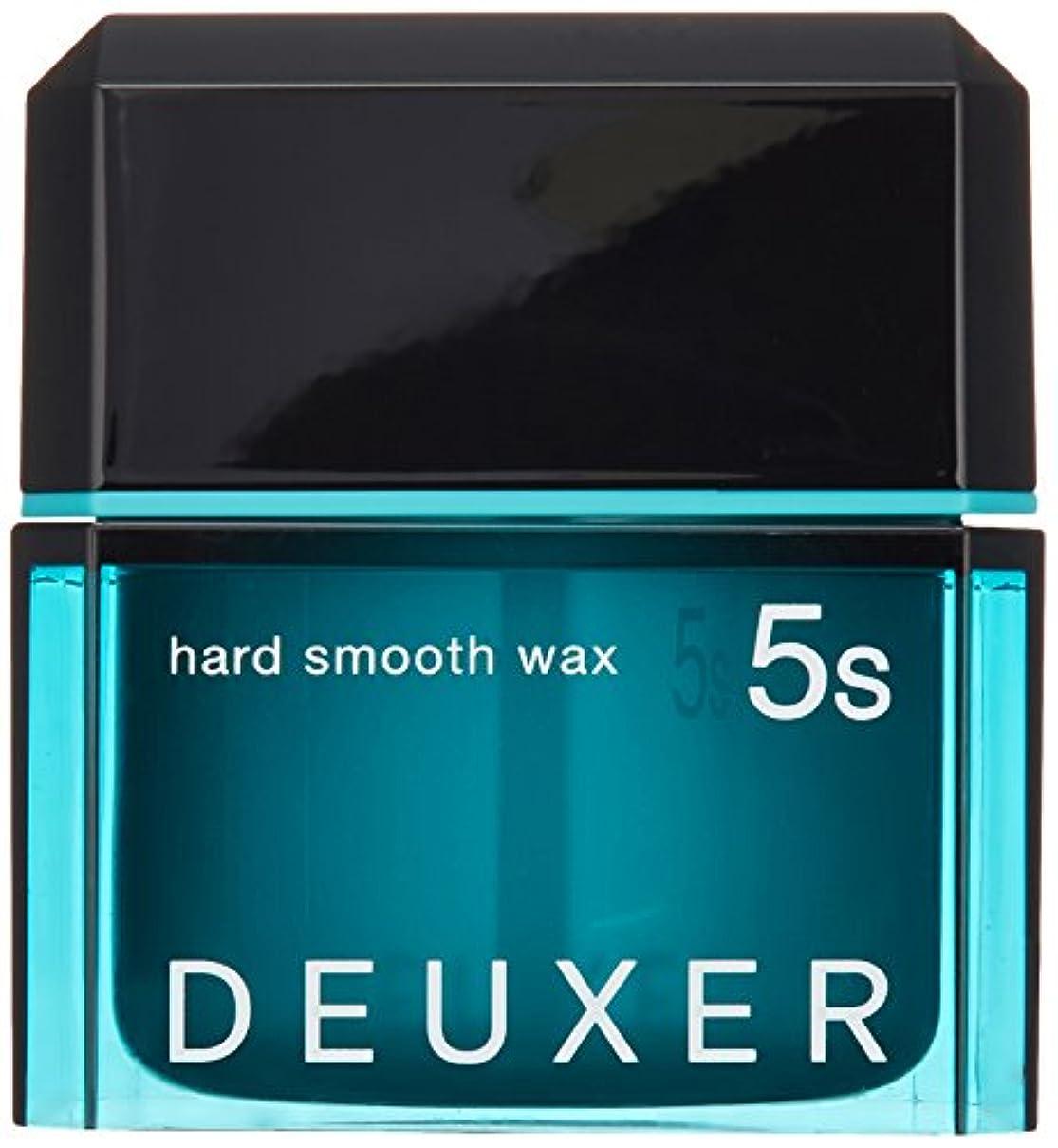 メディア確かな散髪ナンバースリー DEUXER(デューサー) ハードスムースワックス 5S 80g