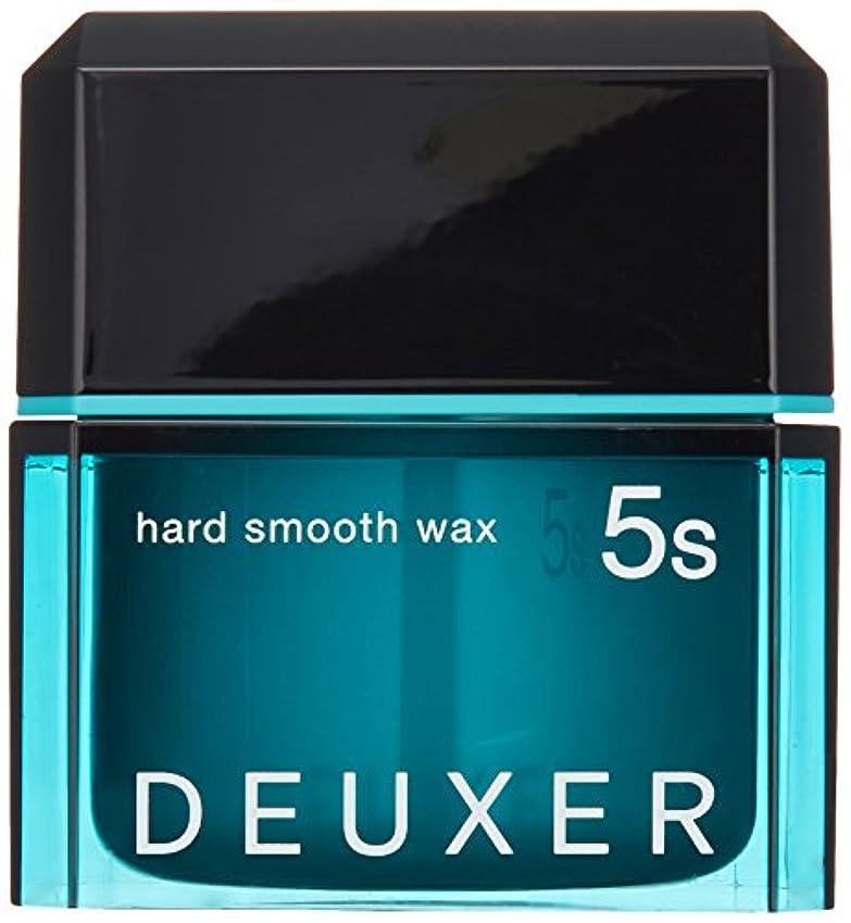 前提条件セール十分ナンバースリー DEUXER(デューサー) ハードスムースワックス 5S 80g