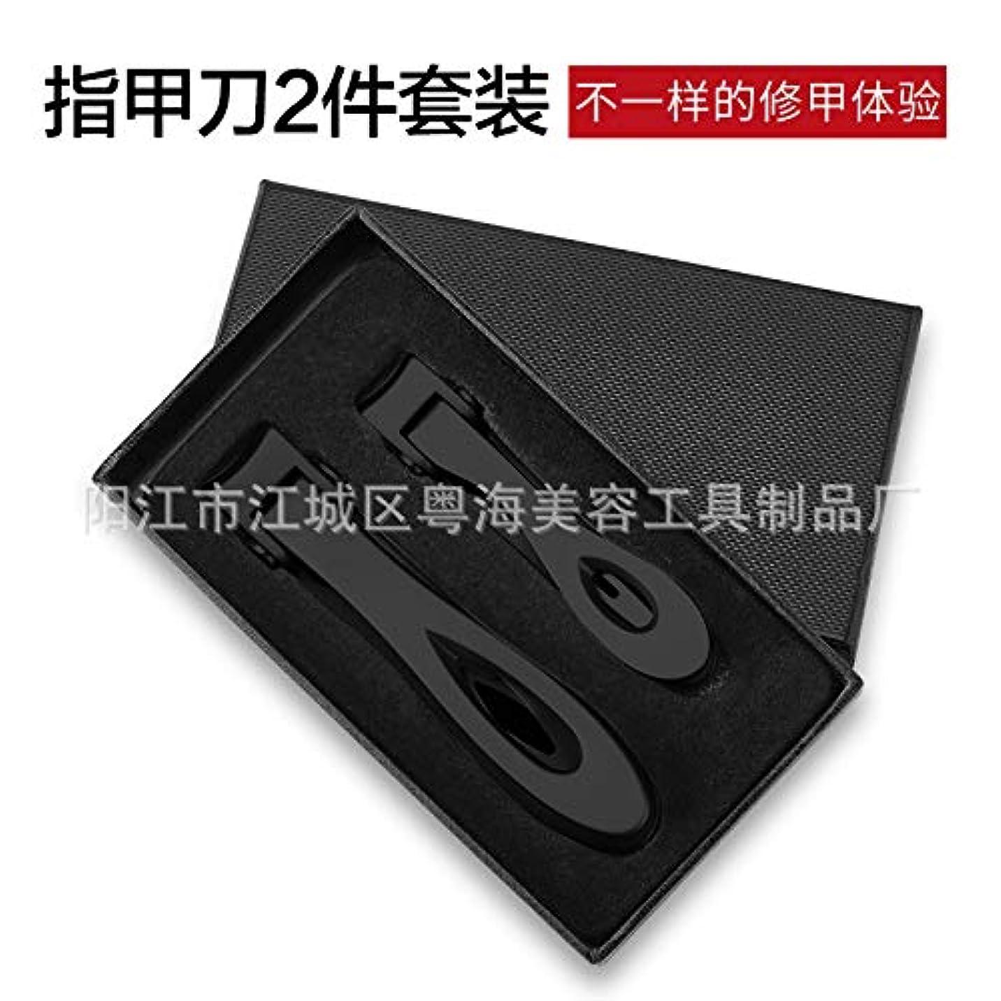 奨学金余韻文明2セットの大きくて厚い爪切りの卸売ステンレス鋼爪切りセットセット